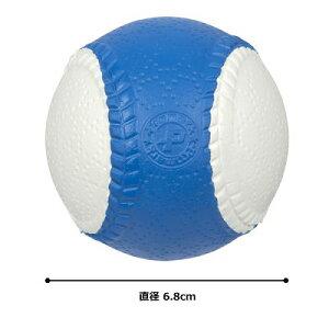 あす楽 PROMARK・プロマーク 回転チェックボール J号球 BB-960J(野球 軟式 ボール 変化球) クーポン発行中