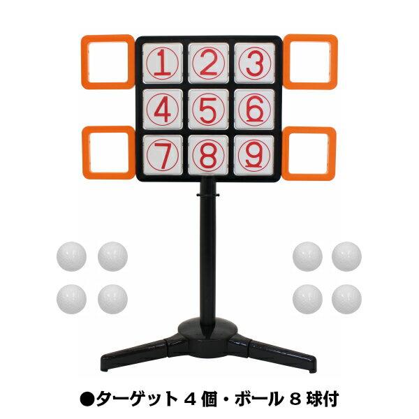 EnjoyFamily.エンジョイファミリー SAKURAI マジックナインベースボール EFS-181(ストラックアウト ボード 子供 子ども 遊び ゲーム 練習 トレーニング スポーツ 投球練習 安全 省スペース 的 野球)