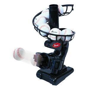 あす楽 Falcon・ファルコン バッティングマシン FTS-118 (野球 軟式 打撃練習用品 ピッチングマシン 練習器具 子供 少年 ジュニア ウレタンボール付き)