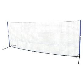 あす楽 送料無料 PROMARK・プロマーク スクリーンネット HT-74 (野球 軟式 ネット 防球ネット 練習器具 練習 トレーニング スポーツ用品 バリケード 組立式)