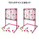 あす楽 送料無料 EnjoyFamily.エンジョイファミリー SAKURAI マジックナイン EFS-180N×2台 (ストラックアウト ボード 子供 子ども 遊び ゲーム 練習 トレーニング 投球