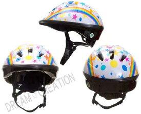 【数量限定】あす楽 アジャスタブルヘルメット 対象年齢2才〜8才 サイズ=47〜53cm 色=ホワイト 【お子様対応】 (ホワイト) HEL-WH クーポン発行中