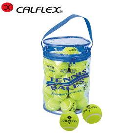あす楽 CALFLEX・カルフレックス 硬式テニスボール 30球入り LB-30 (テニス ボール 硬式 硬式テニス 硬式テニスボール ノンプレッシャーボール) クーポン発行中