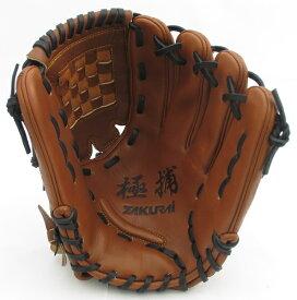 あす楽 送料無料PROMARK・プロマーク 野球グローブ RTG-020(野球グラブ 軟式野球 一般 軟式用グローブ オールラウンド用)