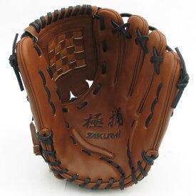 送料無料PROMARK・プロマーク 野球グローブ RTG-030(野球グラブ 軟式野球 一般 軟式用グローブ オールラウンド用)
