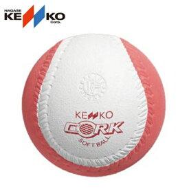 ナガセケンコー ソフトボール回転2号 6球入り SKTN2(ソフト ボール チェックボール トレーニング 自主トレ)