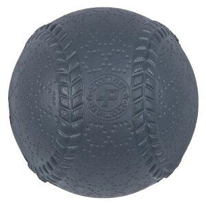 あす楽 PROMARK・プロマーク 軟式ウェイトボール 400g WB-500J (野球 ボール 重いボール ウエイトボール トレーニングボール 練習用 軟式A号球サイズ 一般用 手首 指 強化)