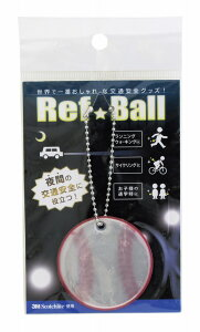 あす楽 サクライ貿易(sakurai) エンジョイファミリー(enjoyfamily)リフボール RB-001 野球 2枚セット クーポン発行中