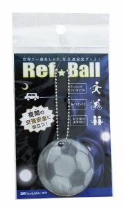 あす楽 サクライ貿易(sakurai) エンジョイファミリー(enjoyfamily)リフボール RB-002 サッカー 2枚セット クーポン発行中