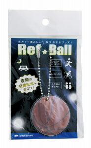 あす楽 サクライ貿易(sakurai) エンジョイファミリー(enjoyfamily)リフボール RB-003 バスケットボール 2枚セット