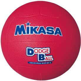 ミカサ【MIKASA】教育用ドッジボール 2号 D2-R