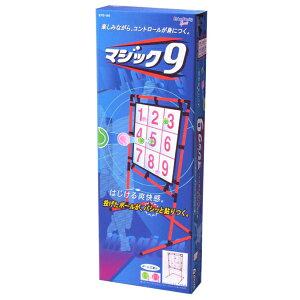 EnjoyFamily.エンジョイファミリーSAKURAIマジックナインEFS-180N(ストラックアウトボード子供子ども遊びゲーム練習トレーニング投球練習安全省スペース的野球)