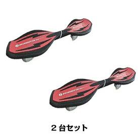 リップスティック デラックス ミニ レッド 2台セット(ラングスジャパン 送料無料 スケボー ロングスケート 国内正規品 スケートボード)
