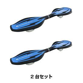 リップスティック デラックス ミニ ブルー 2台セット(ラングスジャパン 送料無料 スケボー ロングスケート 国内正規品 スケートボード)