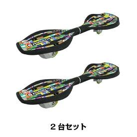 リップスティック デラックス ミニ ナンバーブラック 2台セット(ラングスジャパン 送料無料 スケボー ロングスケート 国内正規品 スケートボード)