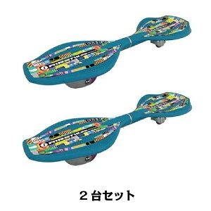 リップスティックデラックスミニナンバーブルー(ラングスジャパン送料無料スケボーロングスケート国内正規品スケートボード)