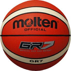 molten モルテン ゴムバスケットボール 7号 BGR7-OI(ゴム バスケットボール バスケット ボール バスケ 球 スポーツ用品)