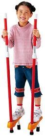 EnjoyFamily.エンジョイファミリー 竹馬 FSP-1241RD/レッド (竹うま 子供 子ども 室内 遊び 運動 運動器具 運動用品 スポーツ用品)