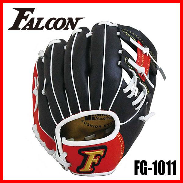 軟式少年用野球グローブ FG-1011 (野球 グラブ 少年 軟式用 キッズ グローブ 子供 入門用 キャッチボール やわらか 即実戦 Falcon ファルコン )02P03Dec16