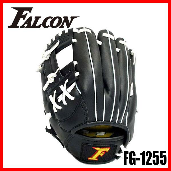【Falcon・ファルコン】 軟式少年用野球グローブ fg-1255(野球グラブ 軟式野球 Falcon ファルコン 左用 キッズグローブ 軟式オールラウンド用 やわらか 即実戦)02P03Dec16