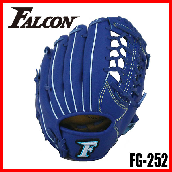 【Falcon・ファルコン】 野球グローブ FG-252 (野球グラブ 軟式野球 Falcon ファルコン 軟式グラブ少年用 ラッピング無料包装) 02P03Dec16