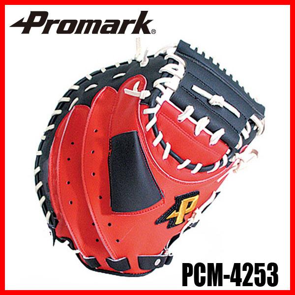 【PROMARK・プロマーク】 野球グローブ PCM-4253 野球グラブ 軟式野球 グローブ袋付きpromark プロマーク 親指革命 軟式キャッチャーミット 1005_flash 02P03Dec16