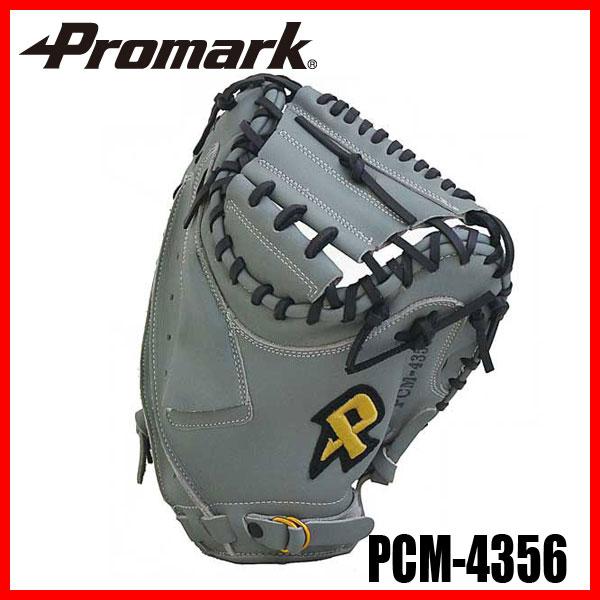 【PROMARK・プロマーク】 野球グローブ PCM-4356 野球グラブ 軟式野球 promark プロマーク 一般 軟式キャッチャーミット 1005_flash 02P03Dec16