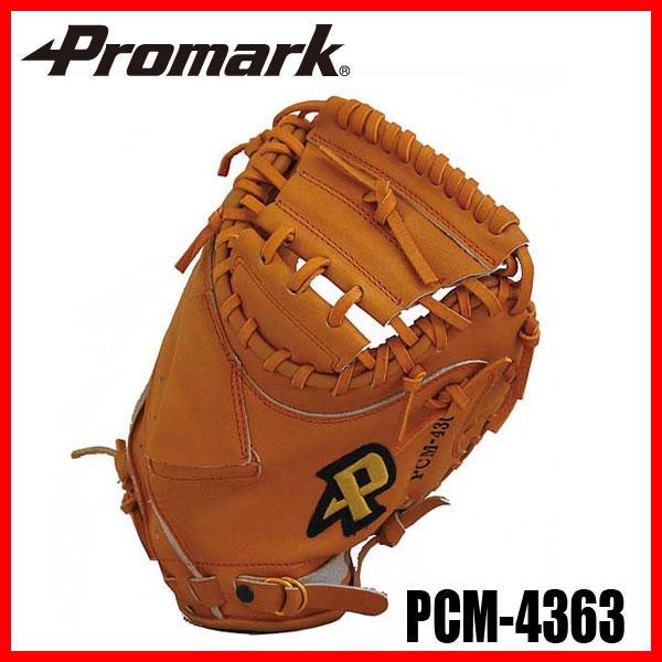【PROMARK・プロマーク】 野球グローブ PCM-4363 野球グラブ 軟式野球 promark プロマーク 一般 軟式キャッチャーミット 1005_flash 02P03Dec16