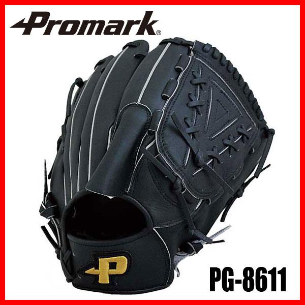 野球グラブ 軟式一般用 投手用 Lサイズ PG-8611(野球 グラブ グローブ 軟式 外野 本格的 天然皮革 送料無料 送料込み 右投げ 右利き) 02P03Dec16