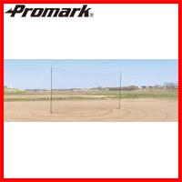 あす楽 送料無料 PROMARK・プロマーク バックネット・BN-37 (野球 ネット 網 練習器具 練習 トレーニング スポーツ用品 軟式用 防球ネット)
