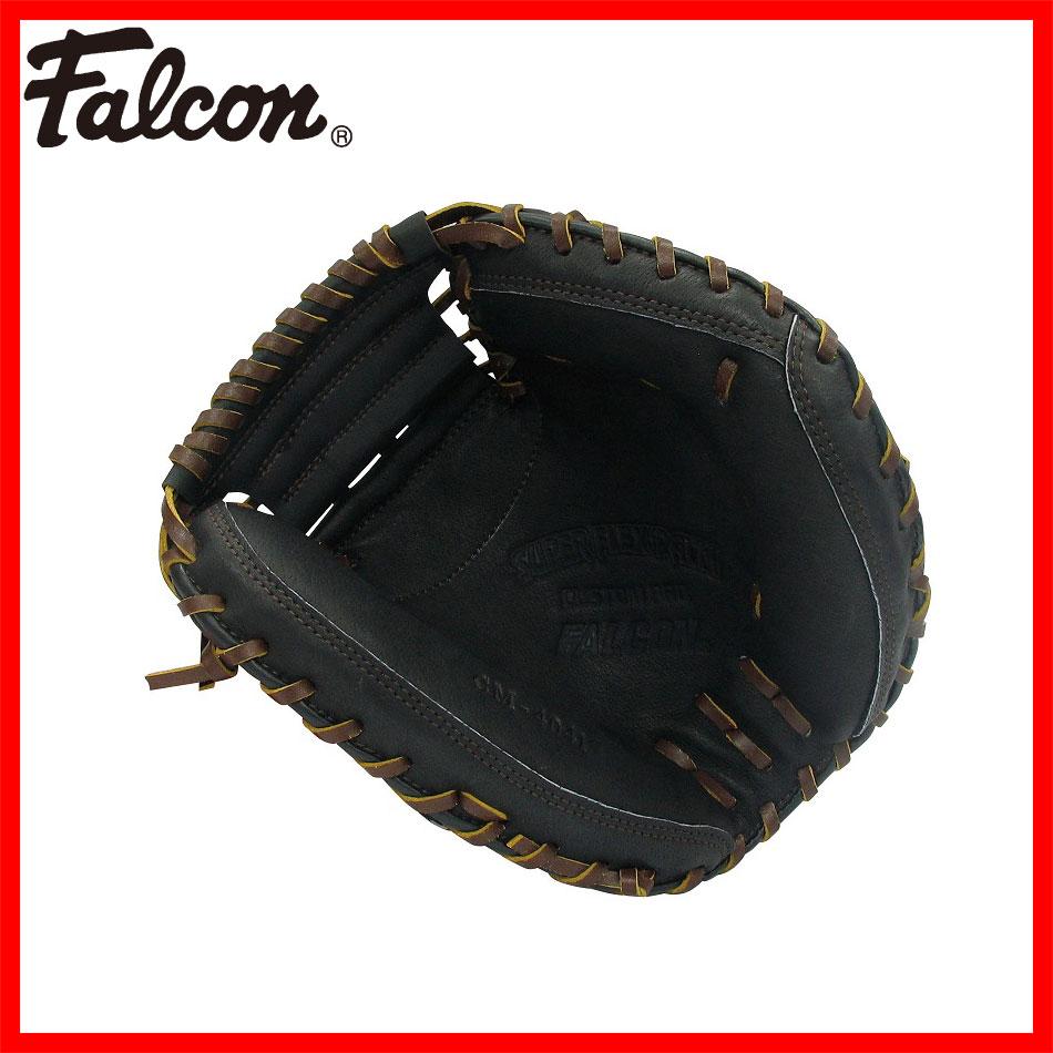 【Falcon・ファルコン】 野球グローブ CM-4045 野球グラブ ジュニア 軟式用キャッチャーミット 左投げ falcon ファルコン 1005_flash 02P03Dec16