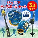 Jbset blue 02 600