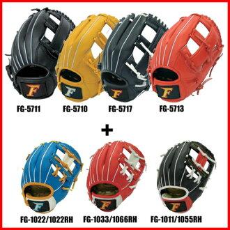 "Rubber grab, rubber-ball globe NEW parent-child gloves set ""choice (choice) fs3gm"
