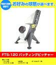 Fts-120_1