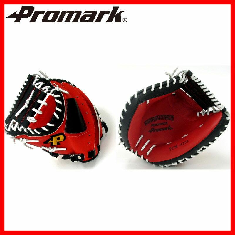 【PROMARK・プロマーク】 野球グローブ PCM-4253rh 野球グラブ 軟式野球 promark プロマーク 左用 親指革命 グローブ袋付き 軟式キャッチャーミット 1005_flash 02P03Dec16