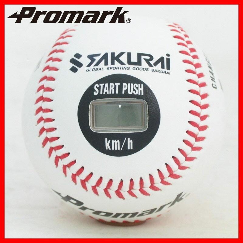 【 速球王子】 球速が簡単に計れる 使い方いろいろ! promark プロマーク速球王子 LB-990(練習器具 練習機 トレーニング 自主トレ スポーツ用品) 02P03Dec16