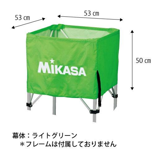 ミカサ 【MIKASA】 ボールカゴ (幕体) BCM-SP-SS-LG 02P03Dec16