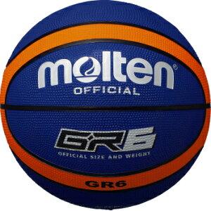 【数量限定】molten モルテン 6号 ゴムバスケットボール BGR6-BO (ゴム バスケットボール バスケット ボール バスケ 球)