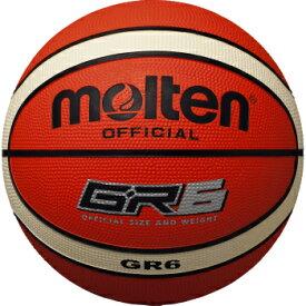 molten モルテン 6号 ゴムバスケットボール BGR6-OI(ゴム バスケットボール バスケット ボール バスケ 球)