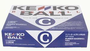 訳あり アウトレット 箱ダメージ 軟式野球 NAGASE・健康・KENKO 新型ケンコー ボール C号 1ダース C-NEW (軟式ボール 軟式用 球 スポーツ用品 野球用品 ナガセ健康)