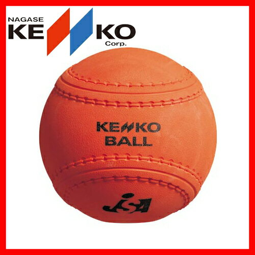 NAGASE・健康・KENKO ジョイフルスローピッチソフトボール J3P-OR 1ダース(12球)(ナガセケンコー ソフトボール 練習ボール 球 トレーニング 自主トレ ) 1005_flash 02P03Dec16