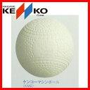 Kenko-kmb-12