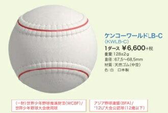 隈世界磅 C KWLB-C-观注 1 打 (培训自愿培训体育锻炼球球体) 02P19Dec15