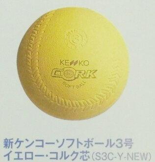 Kenko 壘球 3 球 (黃色) 軟木核心 S3C Y 新 1 打 (壘球練習球球訓練自願培訓體育) 02P05Dec15