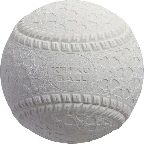 【軟式野球】NAGASE・健康・KENKO 新型ケンコー ボール M号球 1ダース M-NEW(軟式ボール 軟式用 球 ナガセケンコー 次世代ボール 新型M号 新規格M号球 ) 1005_flash 02P03Dec16