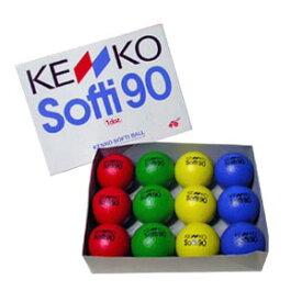 【KENKO 健康】ケンコー ソフティボール90・セット