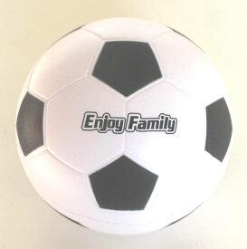 あす楽EnjoyFamily.エンジョイファミリー パークスポーツボール(サッカー) FSP-1618(ボール おもちゃ サッカー サッカーボール やわらか 子供 子ども 室内 遊び キッズ 公園 ファミリー 運動 スポーツ)