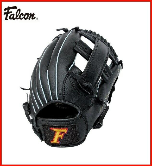 軟式一般用野球グローブ FG-5711(野球グラブ 軟式野球 Falcon ファルコン 一般 軟式用グローブ オールラウンド 初心者 デビュー 右 即使用) 02P03Dec16