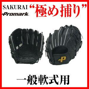 【PROMARK・プロマーク】 野球グローブ PG-8501 野球グラブ 軟式野球 promark プロマーク 極め捕り 一般 軟式用 内野手用 1005_flash 02P03Dec16