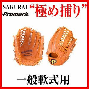 【PROMARK・プロマーク】 野球グローブ PG-8530 野球グラブ 軟式野球 promark プロマーク 極め捕り 一般 軟式用 外野手用 1005_flash 02P03Dec16